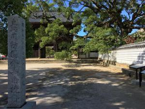 APA Hotel Yamaguchi Hofu, Nízkorozpočtové hotely  Hofu - big - 130