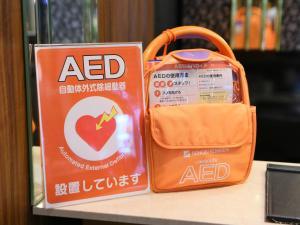 APA Hotel Yamaguchi Hofu, Nízkorozpočtové hotely  Hofu - big - 112