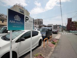 APA Hotel Yamaguchi Hofu, Nízkorozpočtové hotely  Hofu - big - 61