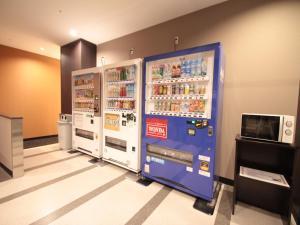 APA Hotel Yamaguchi Hofu, Nízkorozpočtové hotely  Hofu - big - 80