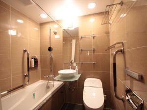 APA Hotel Yamaguchi Hofu, Nízkorozpočtové hotely  Hofu - big - 28