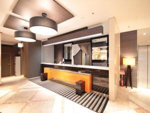 APA Hotel Yamaguchi Hofu, Nízkorozpočtové hotely  Hofu - big - 72