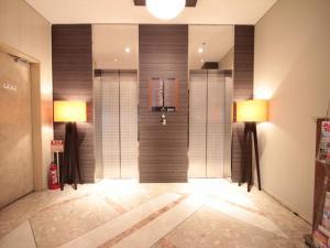 APA Hotel Yamaguchi Hofu, Nízkorozpočtové hotely  Hofu - big - 74