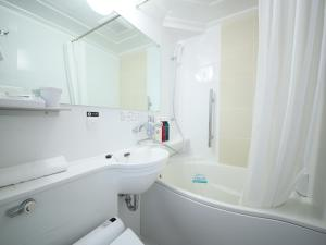 APA Hotel Yamaguchi Hofu, Nízkorozpočtové hotely  Hofu - big - 12