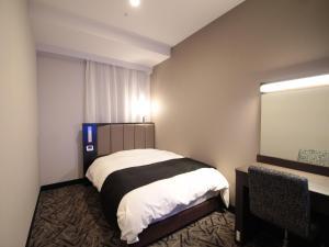 APA Hotel Yamaguchi Hofu, Nízkorozpočtové hotely  Hofu - big - 19