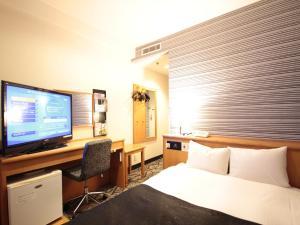 APA Hotel Yamaguchi Hofu, Nízkorozpočtové hotely  Hofu - big - 21