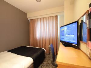 APA Hotel Yamaguchi Hofu, Nízkorozpočtové hotely  Hofu - big - 22