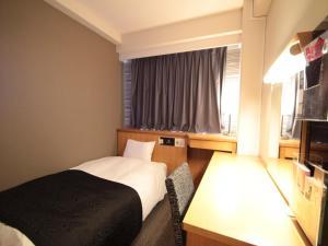 APA Hotel Yamaguchi Hofu, Nízkorozpočtové hotely  Hofu - big - 24