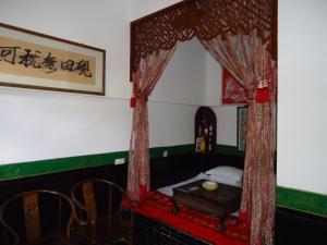 Pingyao Tian Yi Hostel Second Branch, Hostely  Pingyao - big - 16