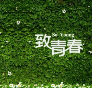 So Young Hostel, Hostely  Shijiazhuang - big - 19