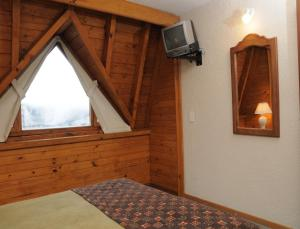 Village Catedral Hotel & Spa, Apartmánové hotely  San Carlos de Bariloche - big - 38