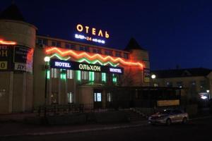 Ol'hon, Hotels  Ulan-Ude - big - 4