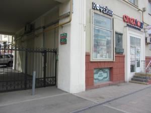 Mini-Hotel Zvezda Kurskaya, Penziony – hostince  Moskva - big - 8