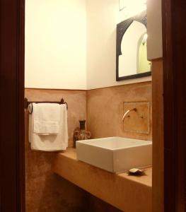 Dar El Calame, Riad  Marrakech - big - 20
