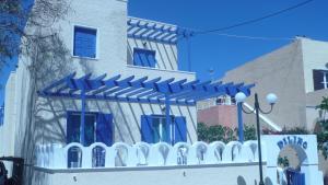 Hôtel Dilino (Kamari)