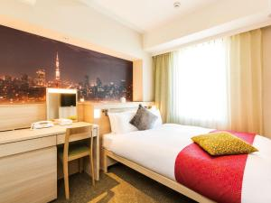 Economy Double Room - 12:00 pm Check in - 12:00 pm Check out