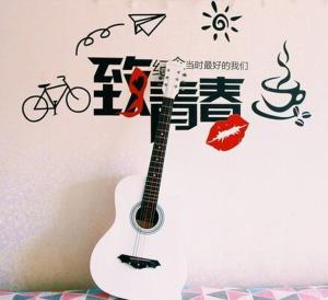 So Young Hostel, Hostely  Shijiazhuang - big - 20