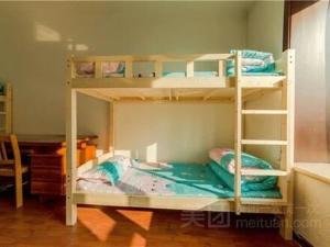 So Young Hostel, Hostely  Shijiazhuang - big - 26