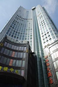 Chenlong Service Apartment - Yuanda building, Apartmánové hotely  Šanghaj - big - 1