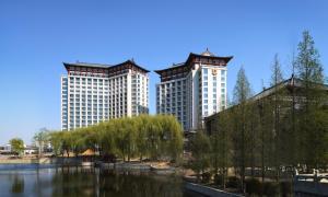 Shangri-La Hotel, Qufu, Szállodák  Csüfu - big - 1