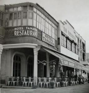Hotel Tanagra, Отели  Палава-ле-Фло - big - 17