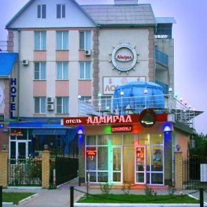 Admiral Hotel, Hotel  Skadovs'k - big - 1