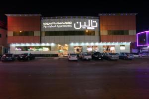 Taleen Al Quds 2