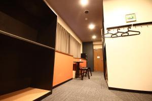 Kia Ora BudgetStay, Ostelli  Fukuoka - big - 41