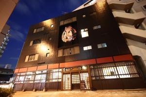 Kia Ora BudgetStay, Ostelli  Fukuoka - big - 42