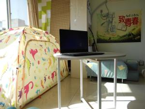 So Young Hostel, Hostels  Shijiazhuang - big - 3