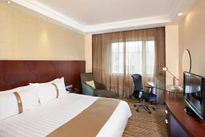 Holiday Inn Deluxe Double Room