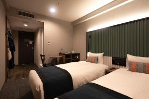 Superior Twin Room with Park View - Non-Smoking