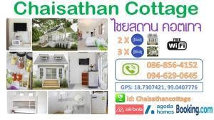 Chaisathan Cottage, Rezorty  Chiang Mai - big - 14