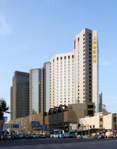 Jianguo Hotel Shanghai, Szállodák  Sanghaj - big - 1