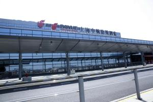 Shanghai Hongqiao Airport Hotel - Air China, Hotels  Shanghai - big - 25