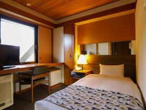 The Hedistar Hotel Narita, Отели эконом-класса  Нарита - big - 16