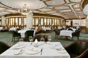 Moscow Marriott Royal Aurora Hotel (20 of 56)