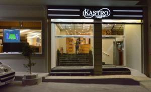 Kastro Hotel, Hotels  Heraklio Town - big - 63