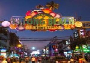 Emerald: Apartment in Patong, Ferienwohnungen  Strand Patong - big - 33