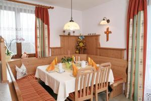 Gästehaus Ortner