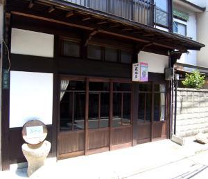 Itsumoya - Mukaigawa