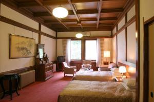 Nikko Kanaya Hotel, Hotels  Nikko - big - 5
