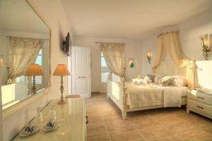 Miland Suites, Apartmány  Adamas - big - 2