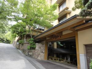 Miyajima Hotel Makoto, Отели  Миядзима - big - 39