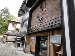 Kikunoya, Отели  Миядзима - big - 28