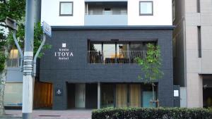 Kyoto Itoya Hotel, Отели  Киото - big - 21