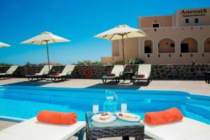 Anessis Apartments (Fira)