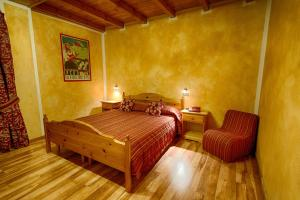 Hotel Rendez-Vous, Hotely  Aymavilles - big - 23