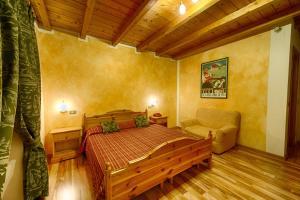 Hotel Rendez-Vous, Hotely  Aymavilles - big - 26