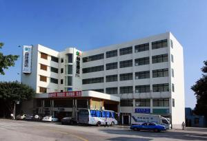 Hoga Hotel, Hotely  Xiamen - big - 1